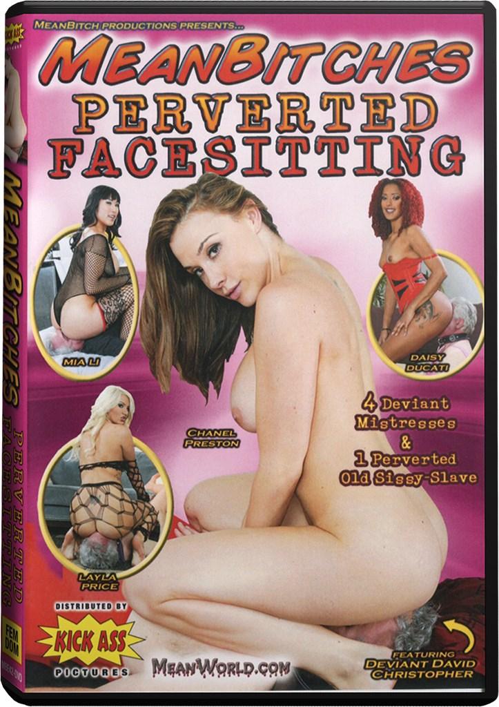 Erotica island cd
