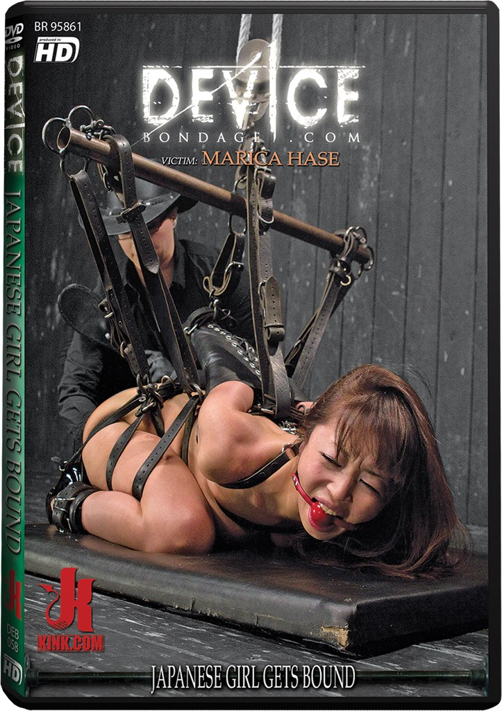DVD - Japanese Girl Gets Bound