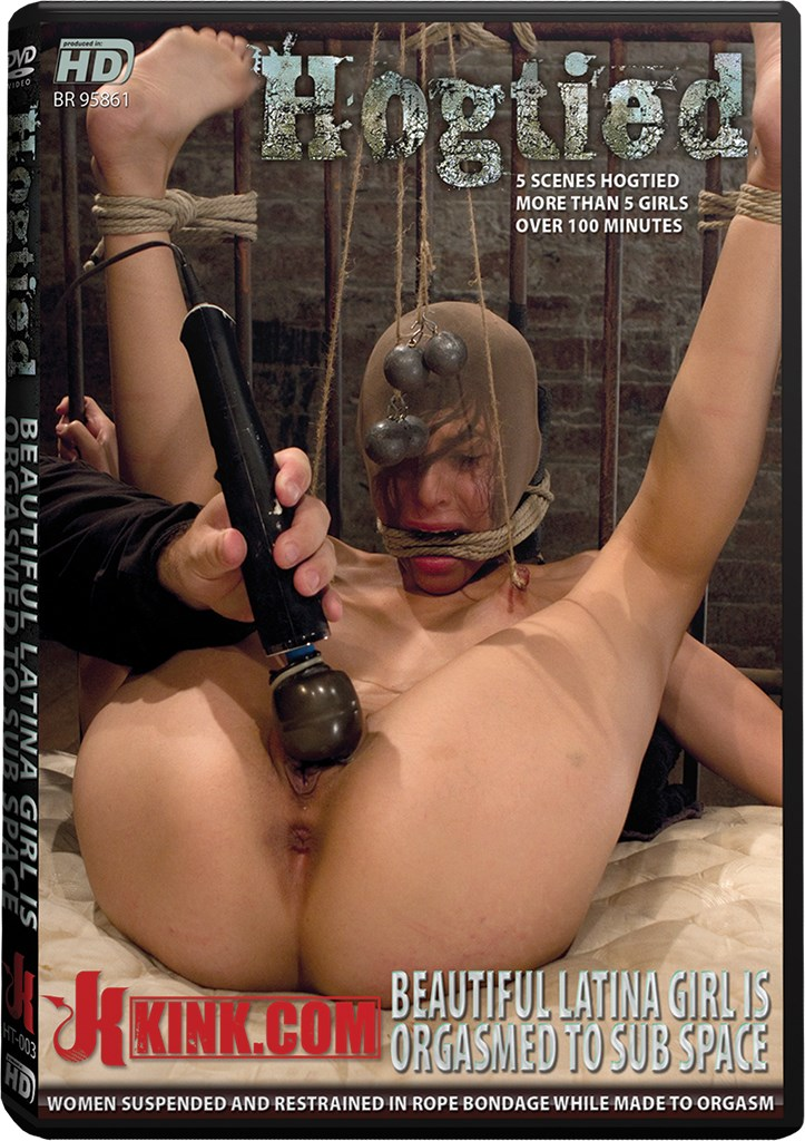 DVD - Beautiful Latina Girl is Orgasmed to Sub Space