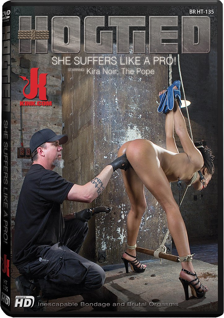 DVD - She Suffers Like a Pro!