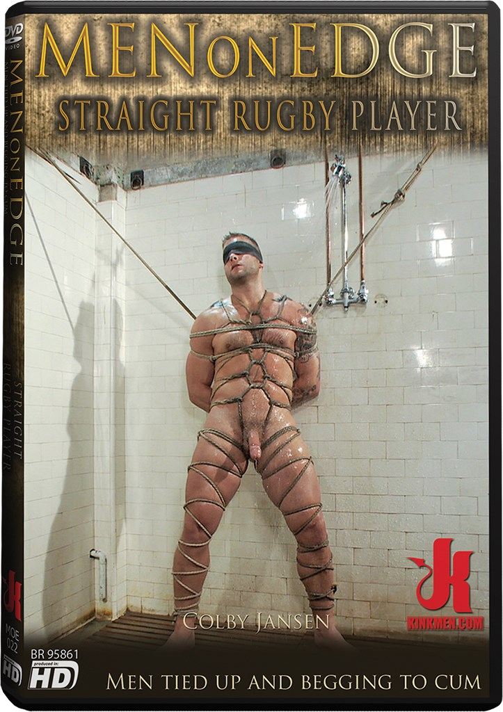 DVD - Straight Rugby Player