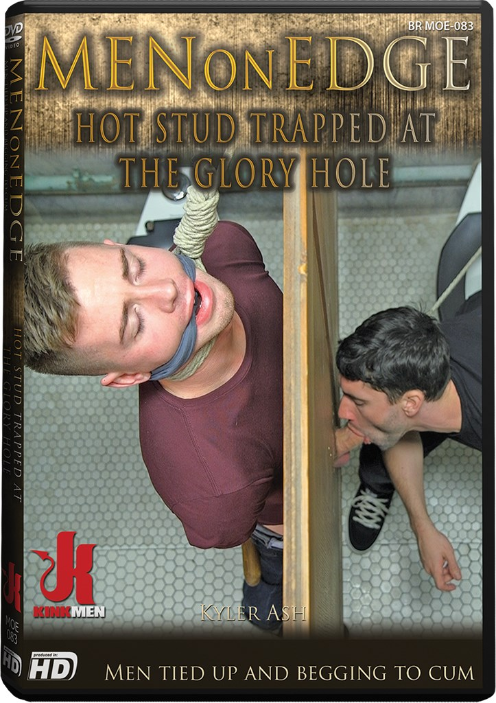 DVD - Hot Stud Trapped at The Glory Hole